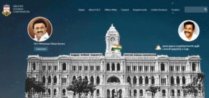 Chennai Corporation Recruitment 2021